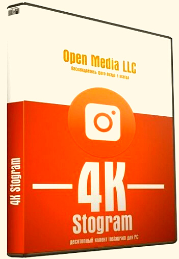 4K Stogram 2020 Latest Version