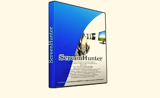 ScreenHunter Pro 2019